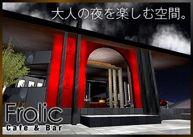 frolic_LM1.jpg